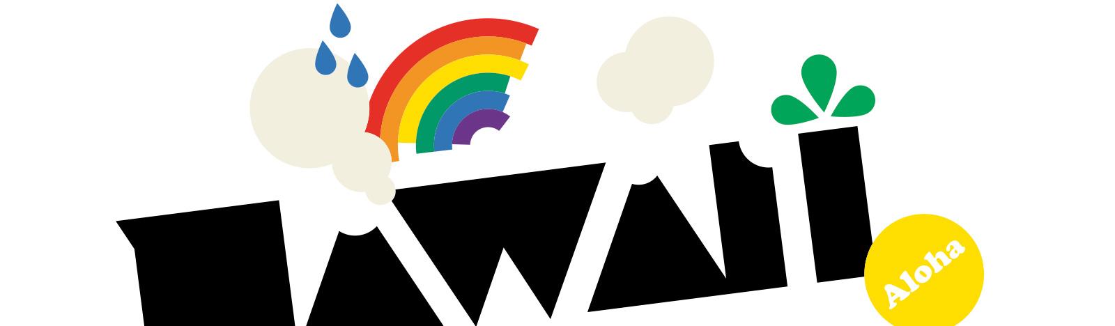 Hawaii Graphic Logo (© 2012, Markus Remscheid)
