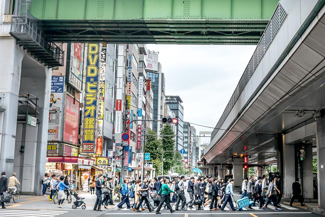Akihabara Electric Town, Tokyo
