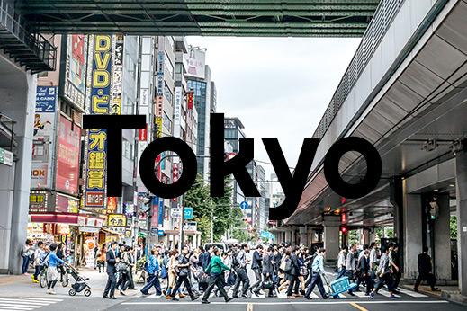 Photostory: Tokyo